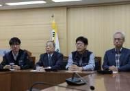 '전원복직 노사합의' 쌍용차 해고자들, 31일 9년만에 첫 출근