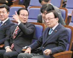 """문 대통령 """"김용균법 통과 위해 조국 국회 출석하라"""""""