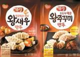 [맛있는 도전] 탱글탱글 주꾸미에 매콤 소스 감칠맛 … 쫄깃한 식감, 담백함으로 해물<!HS>만두<!HE> 장점 UP