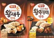 [맛있는 도전] 탱글탱글 주꾸미에 매콤 소스 감칠맛 … 쫄깃한 식감, 담백함으로 해물만두 장점 UP
