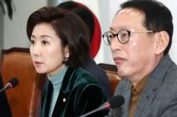 """운영위 화력 보강한 한국당...""""블랙리스트 보고계통 밝히겠다"""""""