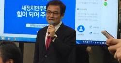 문용식 134억, 이재갑 8억…고위공직자 재산 공개