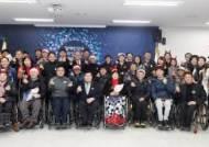 체육전문가와 행정가로… 장애인선수 교육 프로그램 1기 수료생 배출