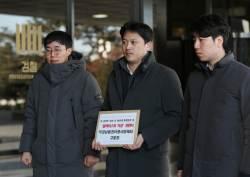 사퇴 종용 '문건'대로 환경공단이사장 사표