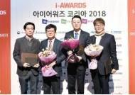 [함께하는 금융] 첨단기술 기반 최적 신용카드 서비스 … 스마트 앱·웹 어워드서 잇단 대상 수상