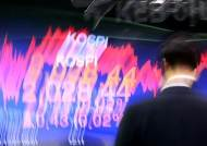 올해 한국 주식시장 결산의 날…코스피 상승 출발