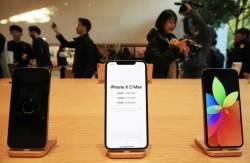 중국발 '애플 보이콧'에, 최신 <!HS>아이폰<!HE> 내년에 인도서도 생산