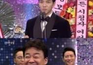 """""""백종원 아니고 이승기?"""" SBS 연예대상에 靑청원 '떠들썩'"""