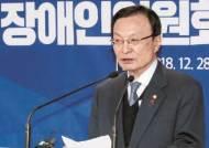 이해찬 악몽의 12월···총리때 이어 '오럴해저드' 논란