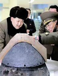 """요미우리 """"북한 미사일 전파신호 송신 실험""""…軍 """"추가 도발 징후 없어"""""""
