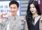 """'런닝맨'이 이어준 이광수-이선빈 커플…""""5개월째 열애"""" 인정"""