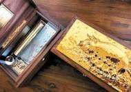[2018년을 빛낸 상품과 브랜드] 한정판 오르골 등 '황금돼지해'의미 담은 다양한 상품 할인 판매