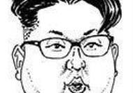 """김정은 세밑 친서 """"답방 못해 아쉽다, 내년 자주 만나길"""""""