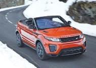 [다시 뛰자! 한국 경제] 쿠페형 SUV '이보크' 1만대 판매 기념 할인