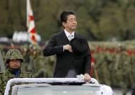 [단독] 아베에겐 동남아보다 못한 한국···안보협력 5순위로