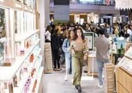 [다시 뛰자! 한국 경제] 호주 매장 잇단 오픈 등 해외 시장 진출 가속