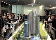 '강남 로또' 아파트 당첨 4명 중 1명 계약 포기