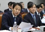 """임종석 """"김태우, 정치 폐습이 만들어낸 비뚤어진 인격체"""""""