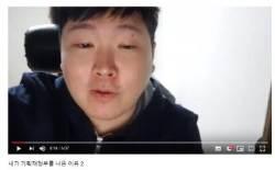"""'서울신문 사장 교체 지시' 신재민 주장에 靑 """"신뢰성 의심"""""""