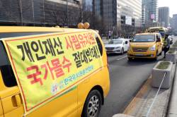 "<!HS>사립유치원<!HE> 광화문서 '버스시위'…""사유재산 보장하라"""