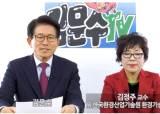 """""""문재인 블랙리스트"""" 주장 전 공무원, 알고보니 새누리당 비례대표"""