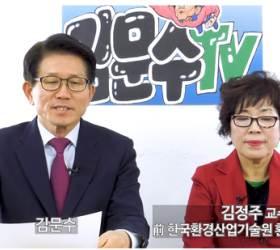 """""""문재인 블랙리스트"""" 주장 전 공무원, 알고보니 <!HS>새누리당<!HE> 비례대표"""