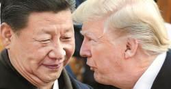중국 '첨단기술 연구' 미국 제쳤다…23개 미래 분야서 1위