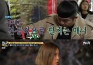 '서울메이트2' 김숙, 거침없는 조세호 회화 실력에 '깜짝'