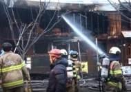 홍대 인근 식당서 불…점포 13곳 태우고 4시간 만에 진화