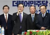 """여야 2019년 첫 일정은 단배식…""""똘똘 뭉치자 """"새해 각오"""
