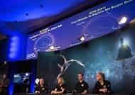 우주탐험 역사 새로 썼다…뉴허라이즌스, 태양계 끝 울티마 툴레 도착