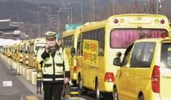 [사진] 사립유치원, 광화문서 저속주행 시위