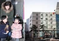 """""""쌍둥이 고향같은곳""""···폐원 위기 제일병원 인수 나선 이영애"""