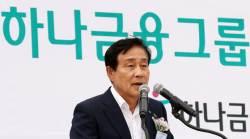 '수익성 악화' 경고한 <!HS>금융<!HE>사 수장…살길은 '디지털'과 '해외'
