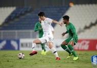 'PK 실축' 한국, 신년 벽두 첫 승 실패…사우디아라비아와 0-0