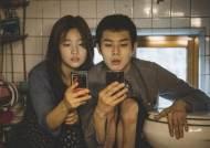 봉준호·세종대왕…정해인 멜로, 2019 한국영화 기대작 50