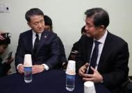 """故임세원 빈소 찾은 박능후 장관 """"의료진 폭행 예방대책 마련할 것"""""""