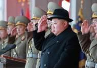 "RFA ""군간부 최근 총살···김정은 공포정치 불만 커져"""