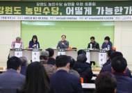 해남·부여 연 60만원 농민수당 도입…포퓰리즘 논란