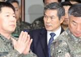 정경두 국방, 北 천안함·연평도 사과 문제 묻자…