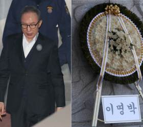 '다스 의혹' <!HS>이명박<!HE>, 석달만에 법정 출석…현충원엔 조화 보내