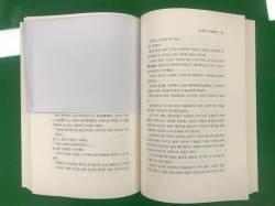<!HS>전두환<!HE> 80년 5월 광주서 진압방식 논의 기록 발견