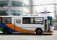 """천안 버스기사 """"안녕하세요"""" 의무화, 50일만에 폐지"""