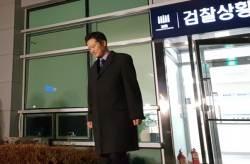 """9시간 걸친 조사 마친 김태우 """"진실 밝히기 위해 노력할 것"""""""