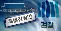 얼굴 드러내는 김태우…'<!HS>박근혜<!HE> 변호인' 이동찬 선임