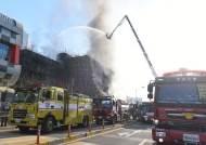 화재 5분만에 900명 대피… 대형참사 막은 차암초 대처법