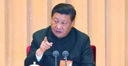 """시진핑, 軍에 """"<!HS>백년<!HE>에 한번 있을 대변혁기…<!HS>전쟁<!HE>계획 철저히"""""""