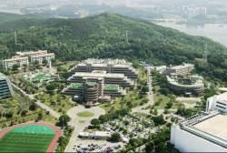 <!HS>삼성전자<!HE>, 미세먼지 대응 원천 기술 연구할 '미세먼지 연구소' 설립