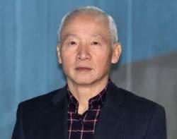 '채동욱 혼외자 정보유출' 남재준 전 국정원장 1심 무죄
