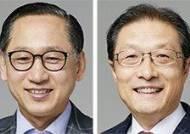 [인사] 이랜드 최종양·김일규 부회장 승진